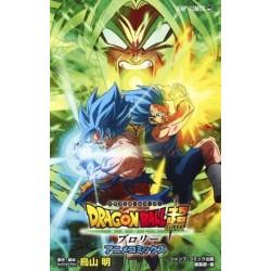 Dragon Ball Super - Broly Anime Comics