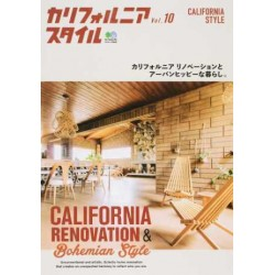 California Style vol.10