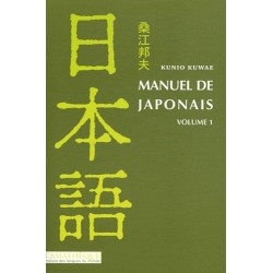 Manuel de japonais - Volume 1