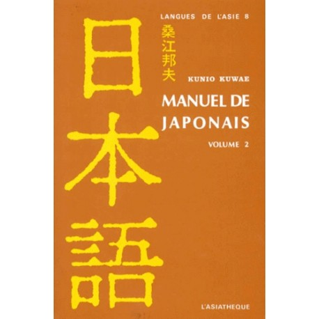 Manuel de japonais - Volume 2