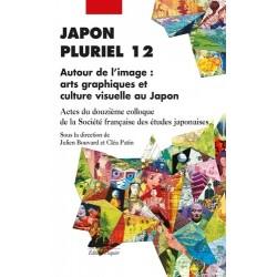 Japon pluriel 12