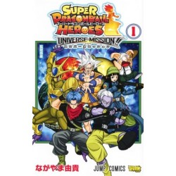 Super Dragon Ball Heroes - Universe Mission 1