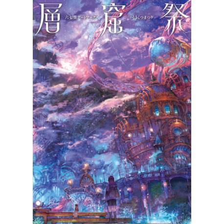 Munashichi's artwork - Sôkutsu matsuri