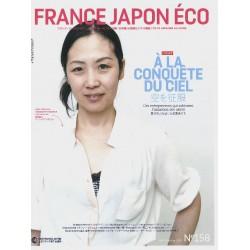 France Japon Éco