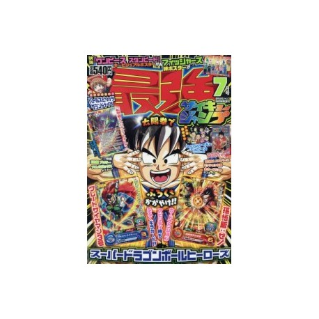 Saikyo Jump  n°07-2019