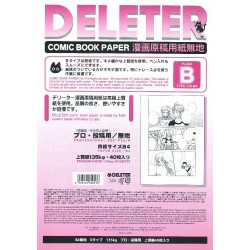 Comic Book Paper Type B
