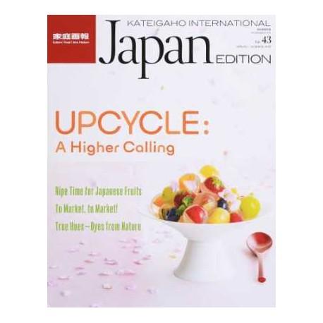 Kateigaho Internation vol.43 - Spring/Summer 2019