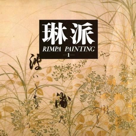 Rimpa painting Vol 1 Plantes et oiseaux