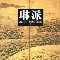 Rimpa painting Vol 2 Plantes et oiseaux
