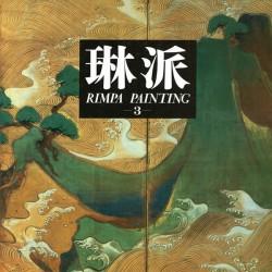 Rimpa painting Vol 3 Paysages et animaux