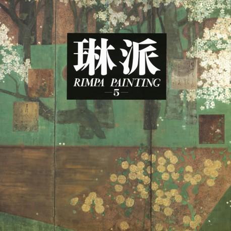Rimpa painting Vol 5 Détails et annexes