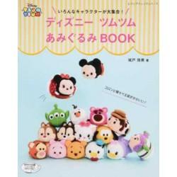 Disney Tsumu Tsumu - amigurumi book