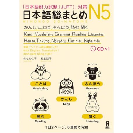 Nihongo So-Matome N5 - Grammar, Reading & Listening Comprehension