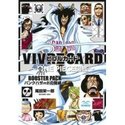 One Piece - Vivre Card Booster Pack / Punk hazard no kyouki