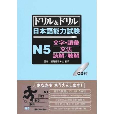 Drill & Drill N5 - Vocabulary, Grammar, Reading, Listening