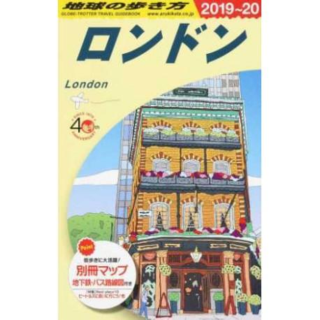 Globe-Trotter Travel Guidebook - London