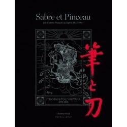 Sabre et Pinceau