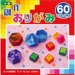 Papier Sôsaku Origami 220f