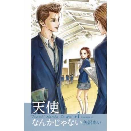 Tenshi nanka ja nai 1