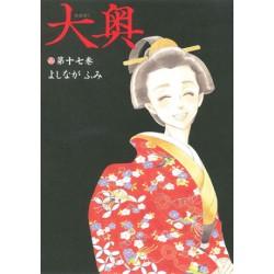 Ōoku 17
