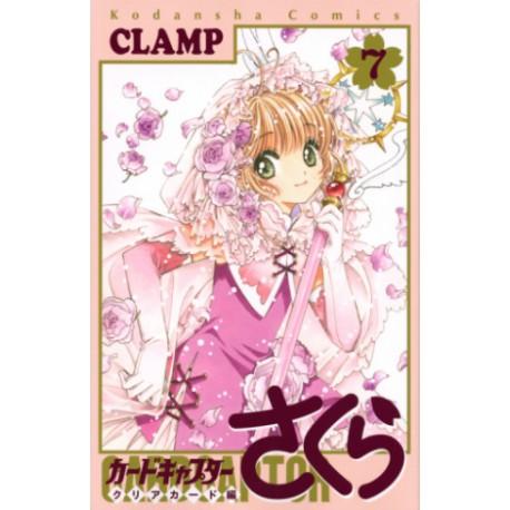 Card Captor Sakura - Clear Card 7