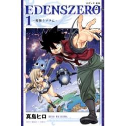 EDENS ZERO 1