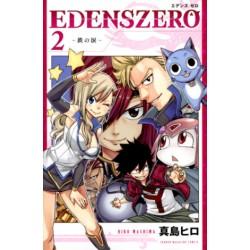 EDENS ZERO 2