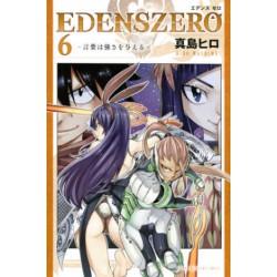 EDENS ZERO 6
