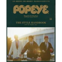 Abonnement Popeye