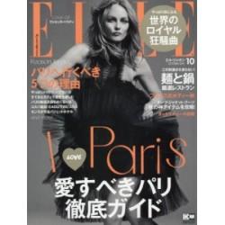 Abonnement ELLE Japon