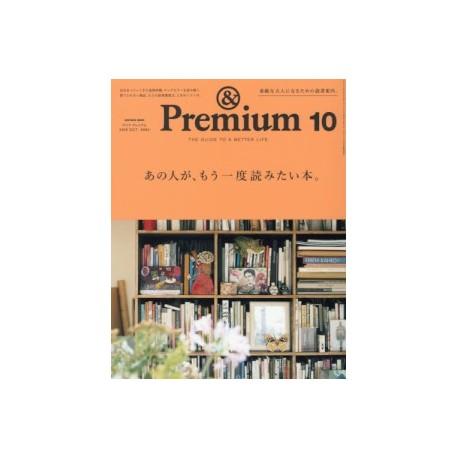 Abonnement & PREMIUM (FR)