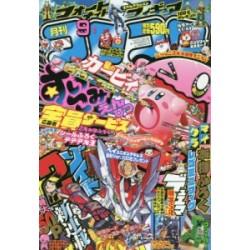 Abonnement KoroKoro Comic