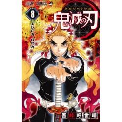 Kimetsu no Yaiba 8
