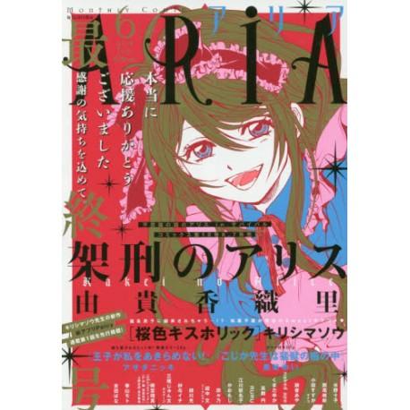 Abonnement Aria (FR)