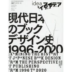 Abonnement Idea (FR)