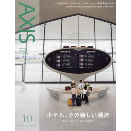 Abonnement Axis (FR)