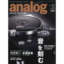 Abonnement Analog (FR)