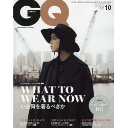 Abonnement GQ JAPAN