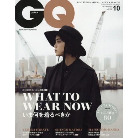 Abonnement GQ JAPAN