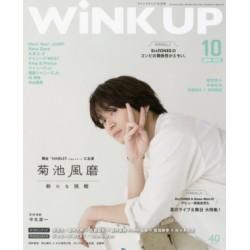 Abonnement Winkup (FR)