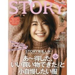 Abonnement Story