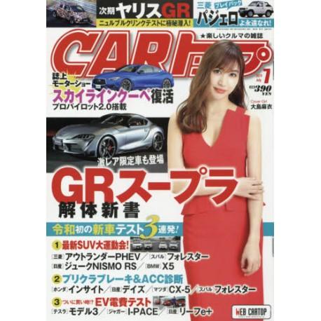 Abonnement Car Top (FR)