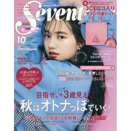 Abonnement Seventeen