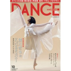 Abonnement Dance Magazine