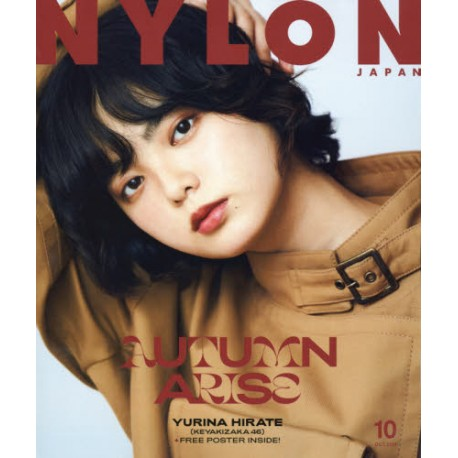 Abonnement Nylon Japan