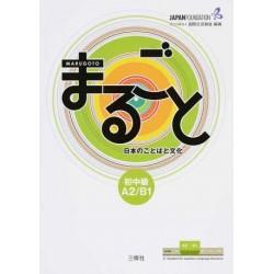 Marugoto : Japanese Language and Culture - Pre-Intermediate A2/B1