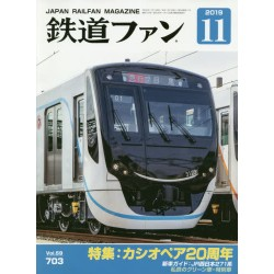 Abonnement Japan Railfan Magazine