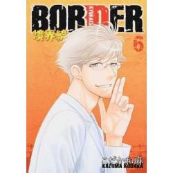 Border Kyokaisen 6