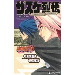 Naruto - Sasuke Retsuden