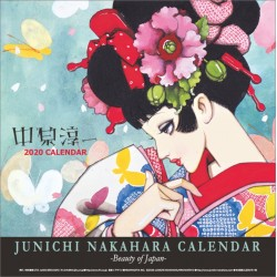Calendrier 2020 - Junichi Nakahara Beauty of Japan